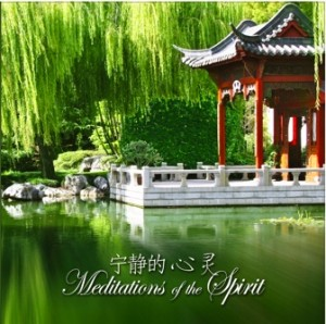 Meditations of the Spirit CD cover